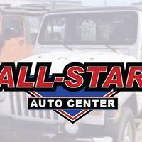 All Star Auto Center logo