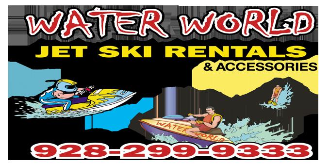 Water World Jet Ski Rentals logo