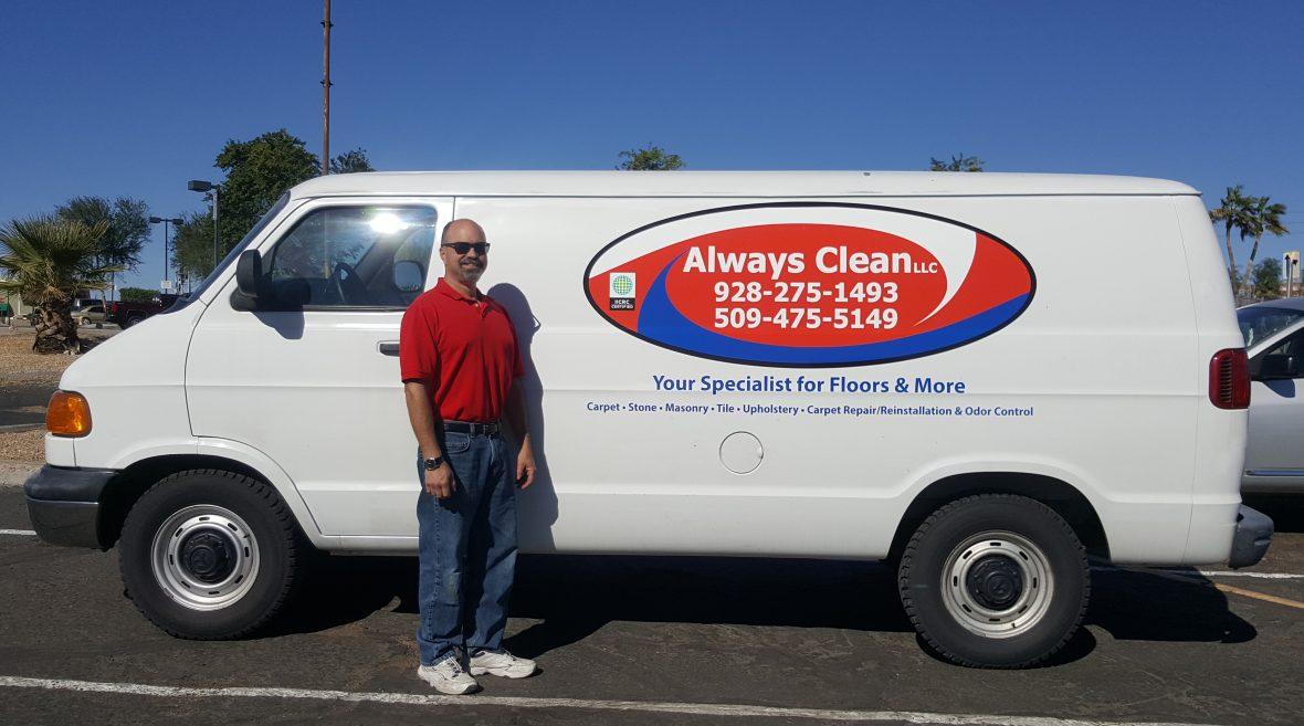 Always Clean LLC logo