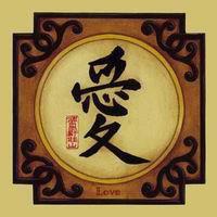 Yoga Chi Studio logo